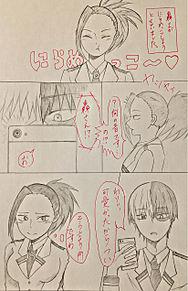 亜瑠花さんリクエストの画像(hrakに関連した画像)