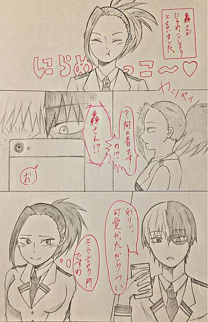 亜瑠花さんリクエスト
