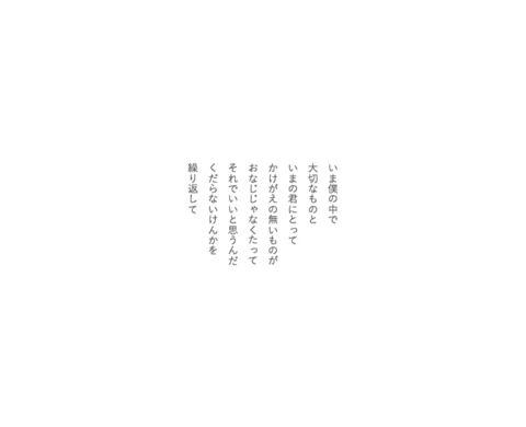 0413の画像(プリ画像)
