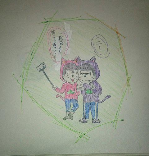 一松&トド松の画像(プリ画像)