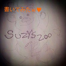 suzy's zooの画像(ZOOに関連した画像)