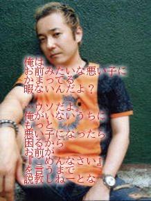 小野坂昌也の画像 p1_4