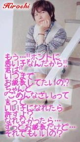 神谷浩史s~♪の画像(プリ画像)