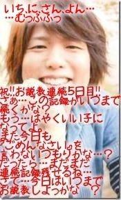 ニコニコ神谷さん♪の画像(プリ画像)
