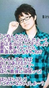 下野さん(*´ω`*)