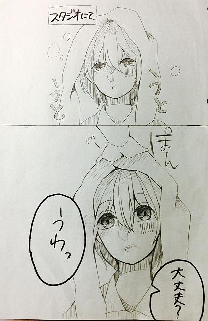 そらまふ漫画①の画像(プリ画像)