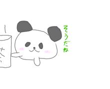 ペア画 パンダさんの画像(プリ画像)