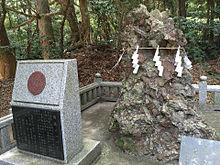 石像 日の丸 さざれ石の画像(日の丸に関連した画像)