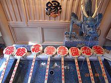 ⛩修学旅行 京都🚅の画像(京都に関連した画像)
