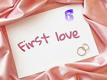 firstlove  6の画像(#FIRSTLOVEに関連した画像)