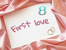 firstlove 8の画像(#FIRSTLOVEに関連した画像)