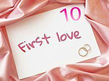 firstlove 10の画像(#FIRSTLOVEに関連した画像)