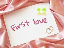 firstlove 11の画像(#FIRSTLOVEに関連した画像)