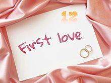 firstlove 12の画像(#FIRSTLOVEに関連した画像)