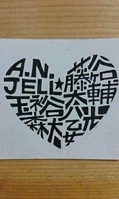 A.N.JELL★         Kis-My-Ft2/玉森裕太/藤ヶ谷太輔/Hey!Say!JUMP/八乙女光の画像(Kis−My−Ft2/玉森裕太に関連した画像)