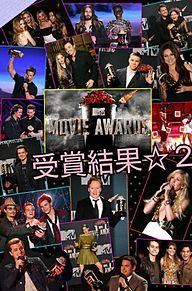 MTV Movie Awards 2014の画像(MOVIEに関連した画像)