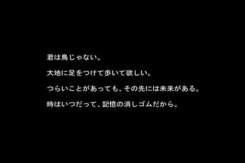 AKB48 軽蔑していた愛情の画像 プリ画像