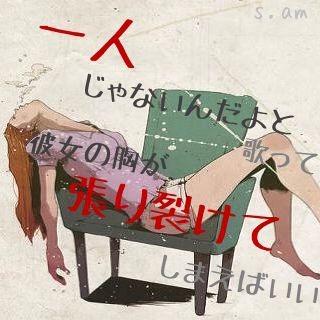 Amazarashiの画像 p1_17