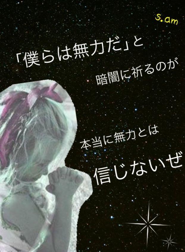 Amazarashiの画像 p1_34