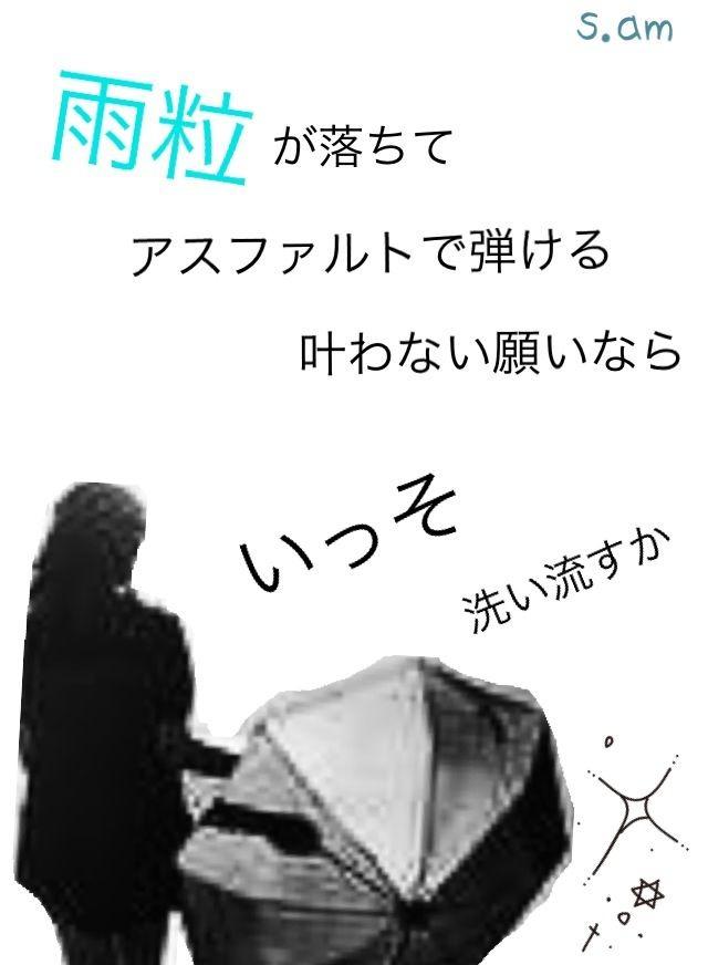 Amazarashiの画像 p1_36