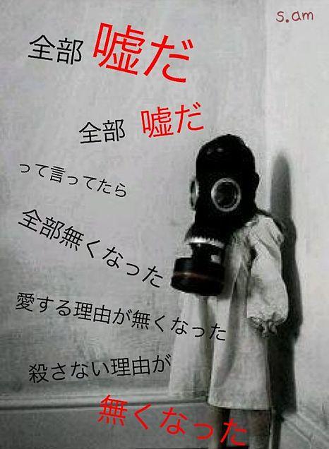 Amazarashiの画像 p1_29