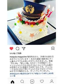 Instagramの画像(kattunに関連した画像)
