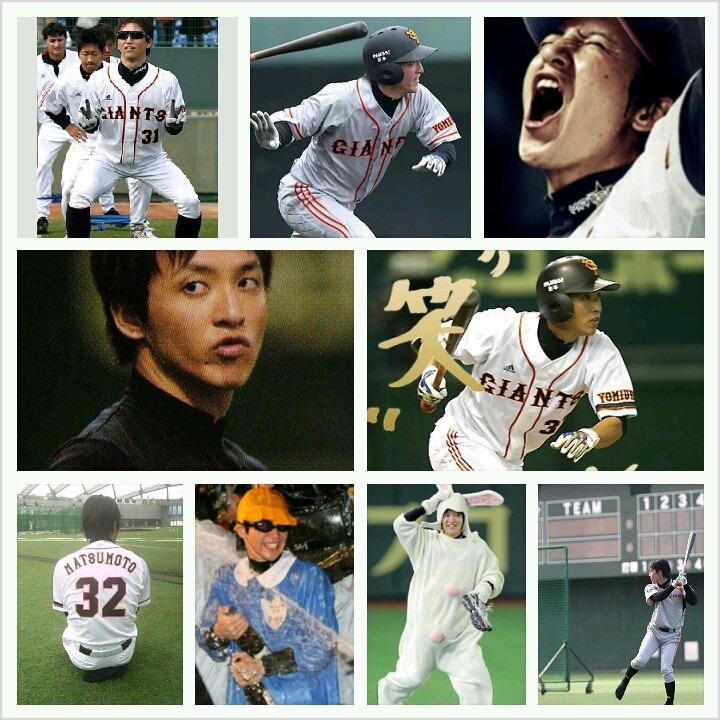 松本哲也 (野球)の画像 p1_37