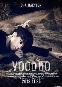 ▽ N 【VOODOO DOLL】の画像(voodooに関連した画像)