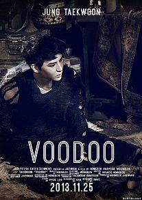 ▽ Leo【VOODOO DOLL】の画像(voodooに関連した画像)