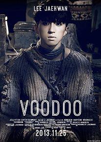▽ Ken【VOODOO DOLL】の画像(voodooに関連した画像)