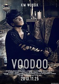 ▽ Ravi【VOODOO DOLL】の画像(voodooに関連した画像)