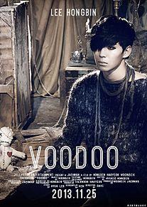 ▽ Hongbin【VOODOO DOLL】の画像(voodooに関連した画像)