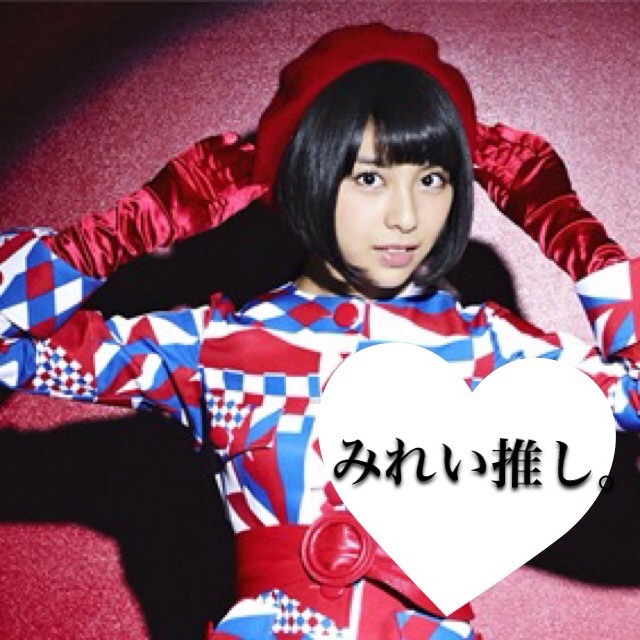 田中美麗の画像 p1_20