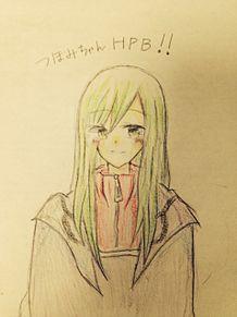 つぼみちゃんHPB!の画像(HPBイラに関連した画像)