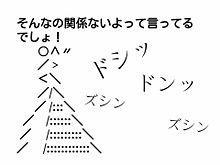 シンジ君の画像(プリ画像)