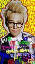 G-dragon/Top of the world プリ画像