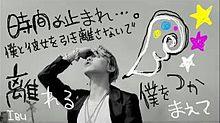 G-dragon LOVESONG プリ画像
