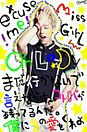 G-dragon/Lady プリ画像