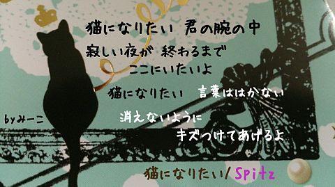 草野マサムネの画像(プリ画像)