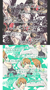 星のストライド~鳳 duo ver.~の画像(星谷悠太に関連した画像)