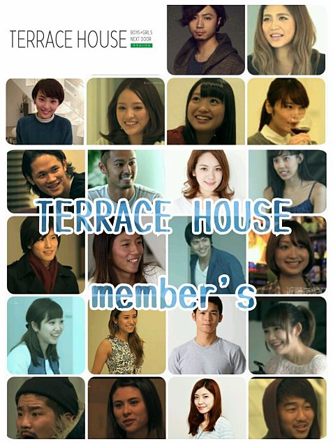 TERRACE HOUSEの画像 プリ画像