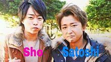 sho&satoshiの画像(桜井翔に関連した画像)