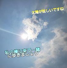 恋ポエムの画像(愛の言葉に関連した画像)