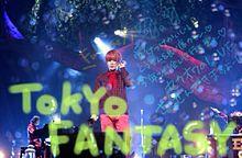 TOKYOFANTASYの画像(TOKYOFANTASYに関連した画像)