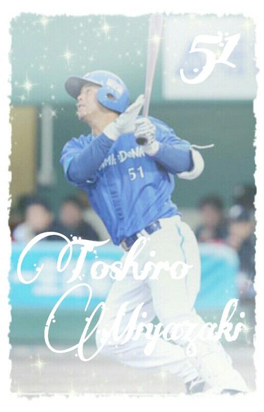 宮崎敏郎の画像 p1_26