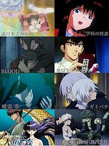 泣けるアニメの画像(喰霊-零-に関連した画像)