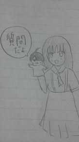 質問(ネタバレ注意!)の画像(西尾維新に関連した画像)