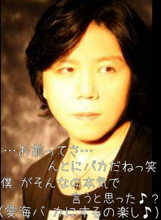 杉山紀彰の画像 p1_33