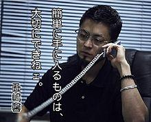 丑嶋馨 名台詞の画像(プリ画像)
