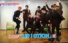 UP10TION プリ画像